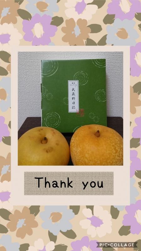 昨日のお礼☆
