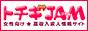 高収入求人アルバイト情報 栃木JAM